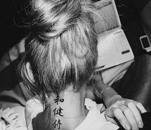 Inspiring picture b, black and white, blond, blonde, bun. Resolution: 500x332 px. Find the picture to your taste!
