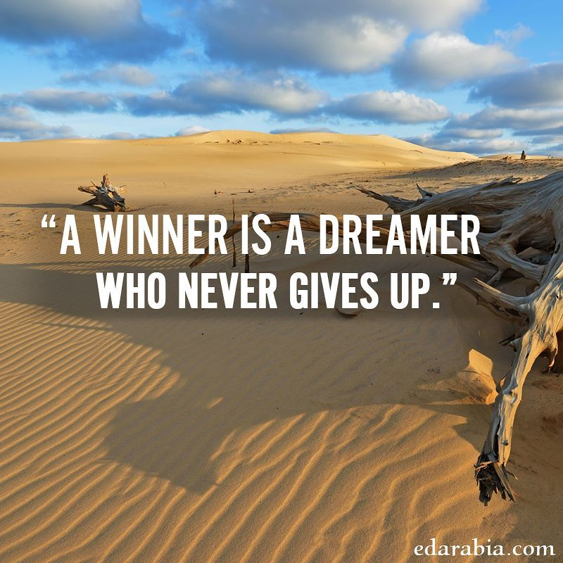 """A winner is a dreamer who never gives up."" #QuoteoftheDay #InspirationalQuotes #Motivation #Inspiration #Success"