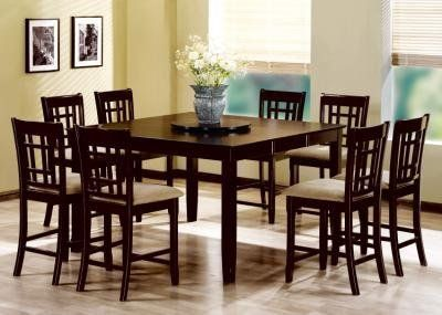60 Geneva Tall Dining Table By Coaster Home Furnishings 571 04