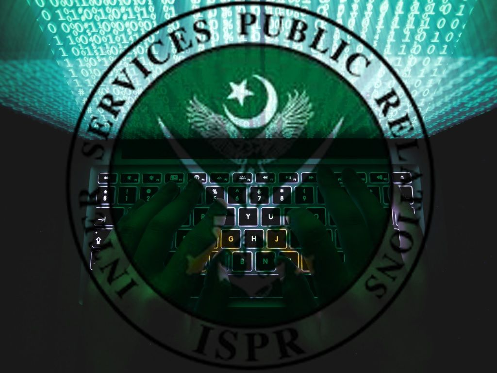 ISPR sends a cyber security alert about a malicious email