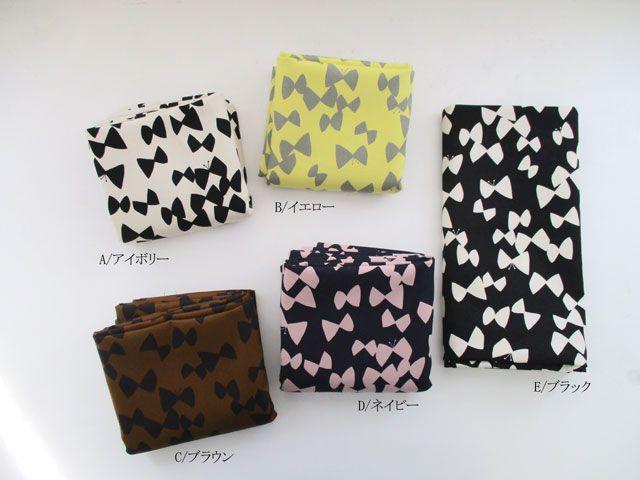 ▲綿(コットン) - 商品詳細 オックスプリント Papillon 110cm巾/生地の専門店 布もよう
