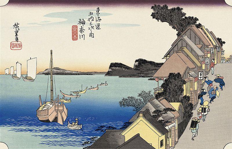 神奈川 台之景 歌川広重 東海道五十三次 浮世絵のアダチ版画オンラインストア