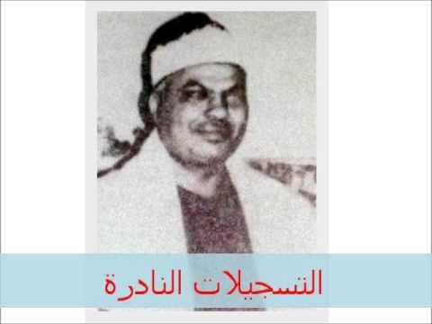 من سورة مريم 180914 محمود محمد رمضان Historical Figures Historical Cards