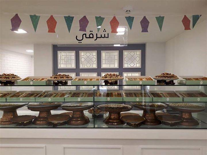 كنافة النوتلا والبلح والمكسرات تنافس المانجو في رمضان كتب ...