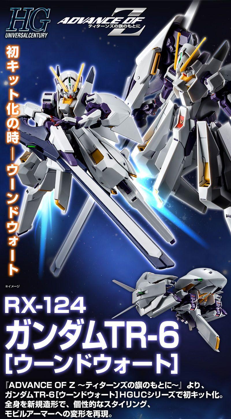 P Bandai Hguc 1 144 Rx 124 Gundam Tr 6 Woundwort Release Info Hgoo Gnt 0000 00 Qant Qanta Kits Collection News And Reviews