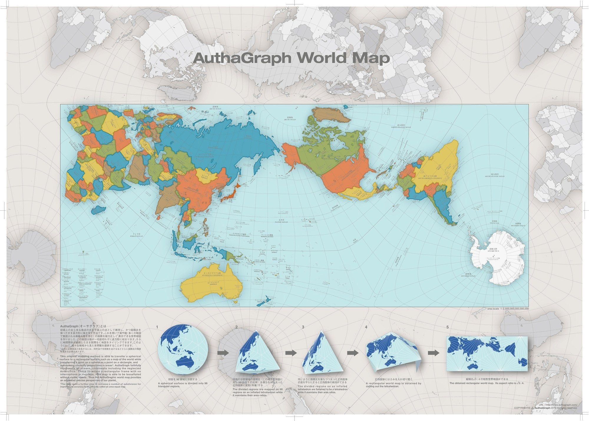 This Crazy Accurate World Map Just Won a Design Award