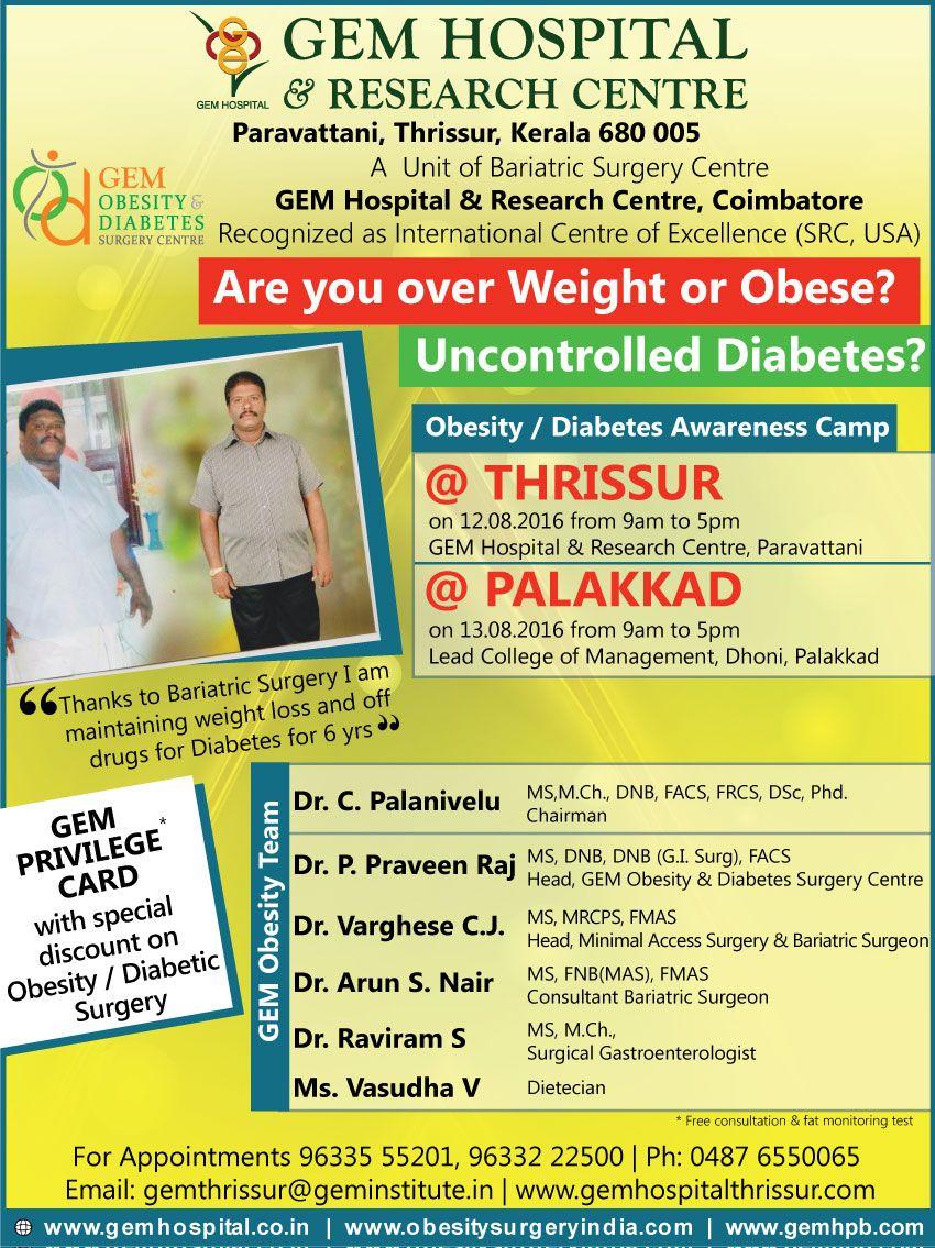 Gem Hospital Research Centre Paravattani Thrissur Kerala 680 005 A Unit Of Bariatric Surgery Centre Gem Hospi Diabetes Awareness Research Centre Hospital