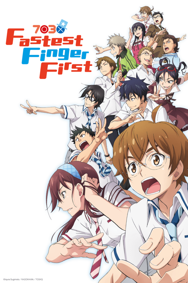 """to Simulcast """"Fastest Finger First"""" Anime 2017 anime"""