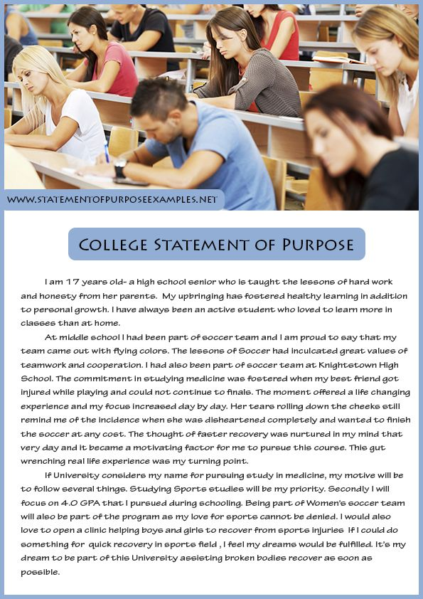 pin by statement12 on college statement of purpose