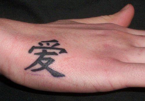 Chinese Love Symbol Tattoo Design On Hand Httpheledisthe