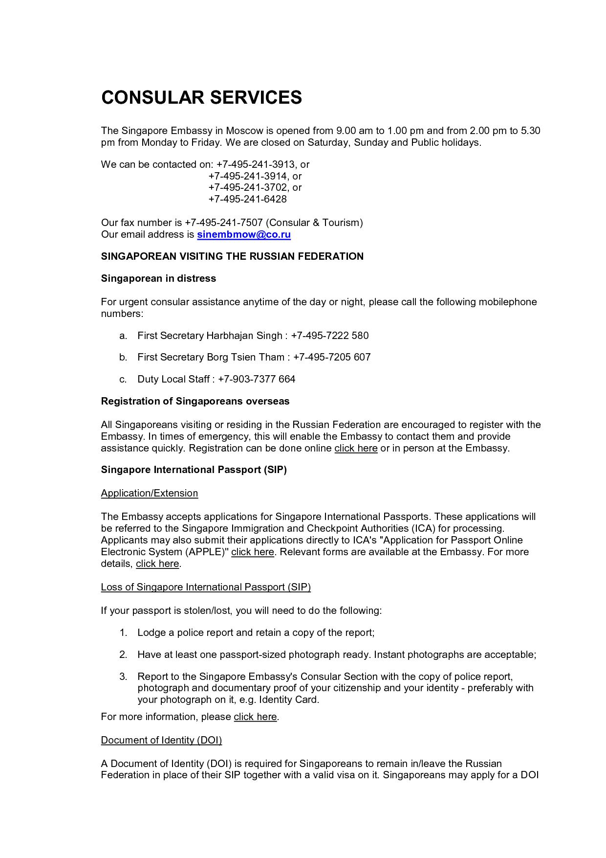 us visa sample resume