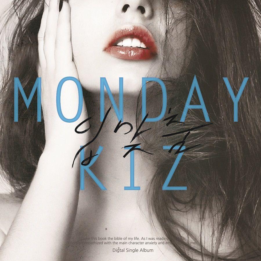 Monday Kiz Kiss Album Cover Kpop Albums In 2019 Kiss
