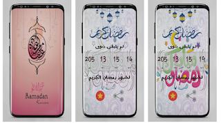 أفضل تطبيقات العد التنازلي لشهر رمضان ٢٠٢٠ Ramadan 2020 Countdown تطبيق العد التنازلي لرمضان 2020 أفضل تطبيق العد التنازلي لشهر ر Ramadan Phone Cases Case