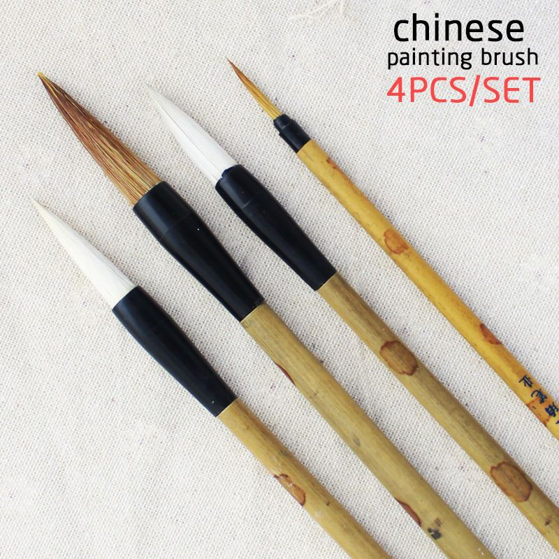 Pen Brush Calligraphy Painting Water Ink Chinese Set Watercolor