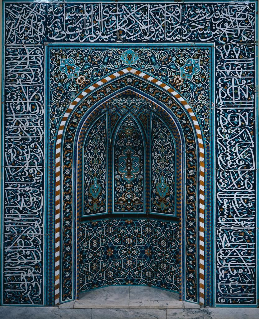 Jameh Mosque Of Isfahan Isfahan City Iran Islamic Art Beautiful Doors Islamic Architecture