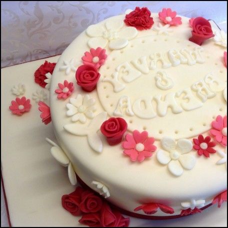 1st Wedding Anniversary Cake Designs