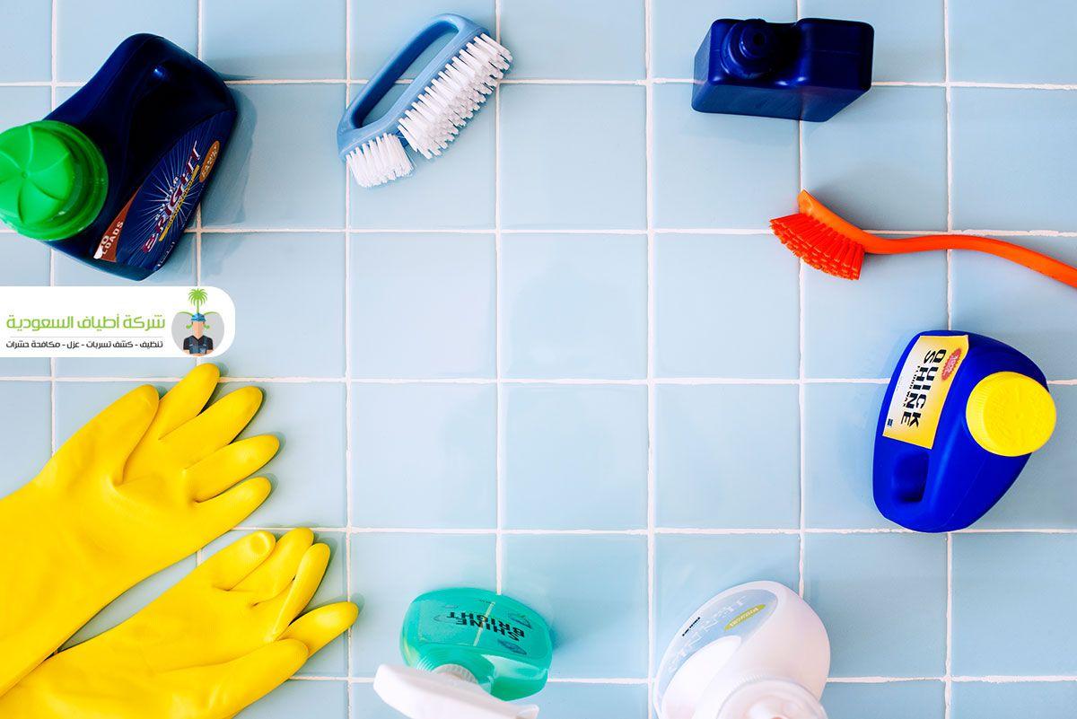 شركة كشف تسربات المياه بالإحساء أرخص أسعار شركات اصلاح تسرب المياه معتمدة في الدمام Cleaning Equipment Cleaning Items Household