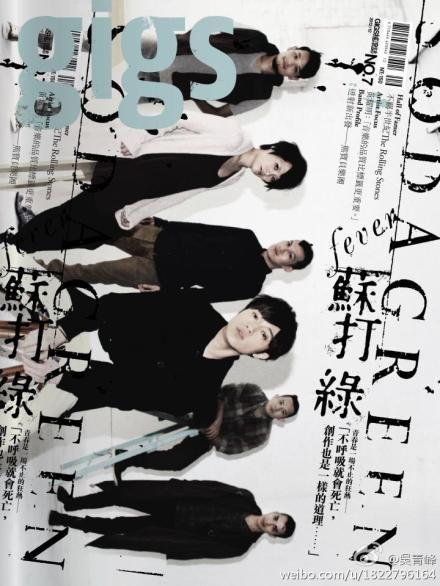 吳青峰的微博 (第29頁) - 微博台灣站