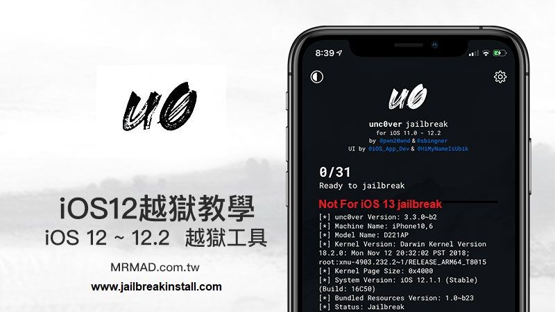 iOS 12.2 jailbreak already Done unc0ver, iOS 13 wait for