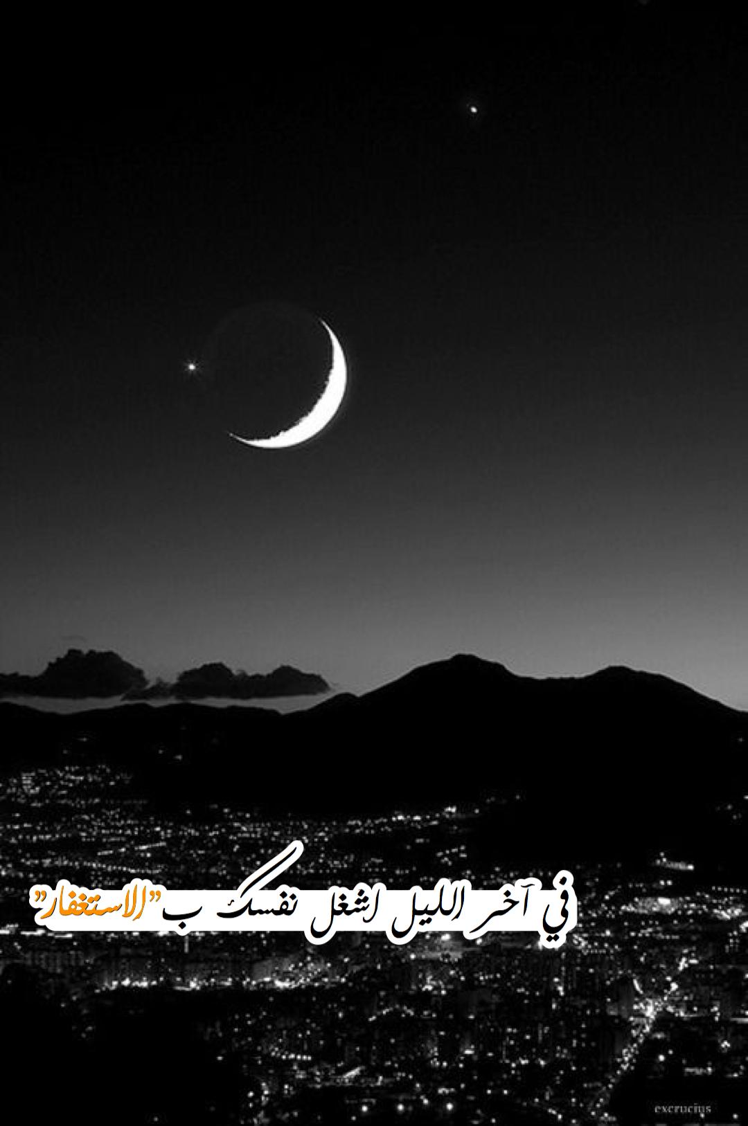 استغفرالله Islamic Pictures Instagram Pictures