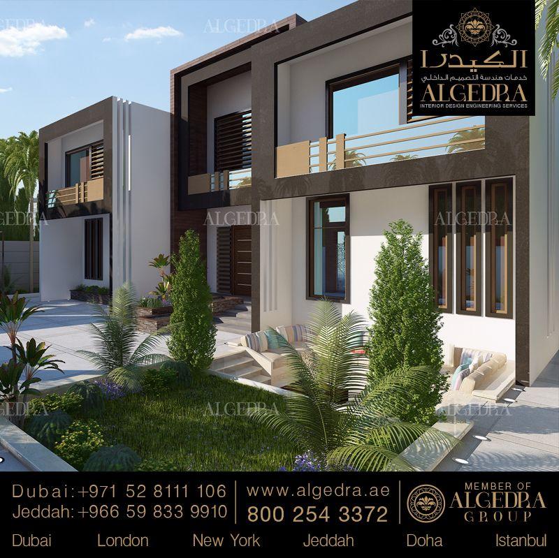 تقدم الكيدرا التصاميم الخارجية الأنيقة والعصرية لمنزلك اتصلوا بنا لمناقشة التصميم الخارجي Modern Exterior House Designs Exterior Design Interior Design Dubai