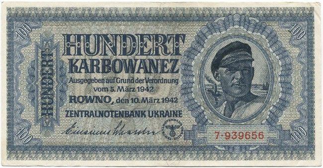 100 Karbowanez 1942 Flussschiffer Ukraine Reichskommissariat Ukraine Ukraine Geld Geldscheine