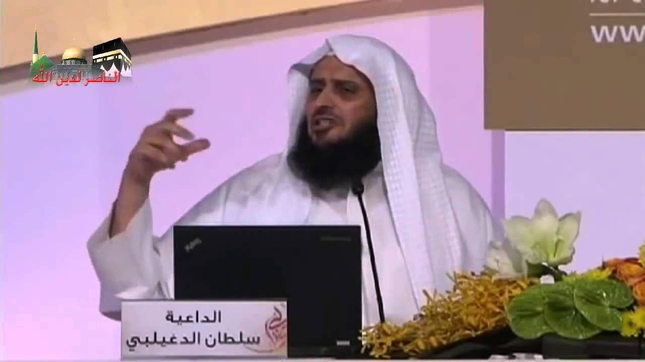 مقطع مضحك ــ للشيخ سلطان الدغيلبي ابوزقم جديد Youtube Polaroid Film Film