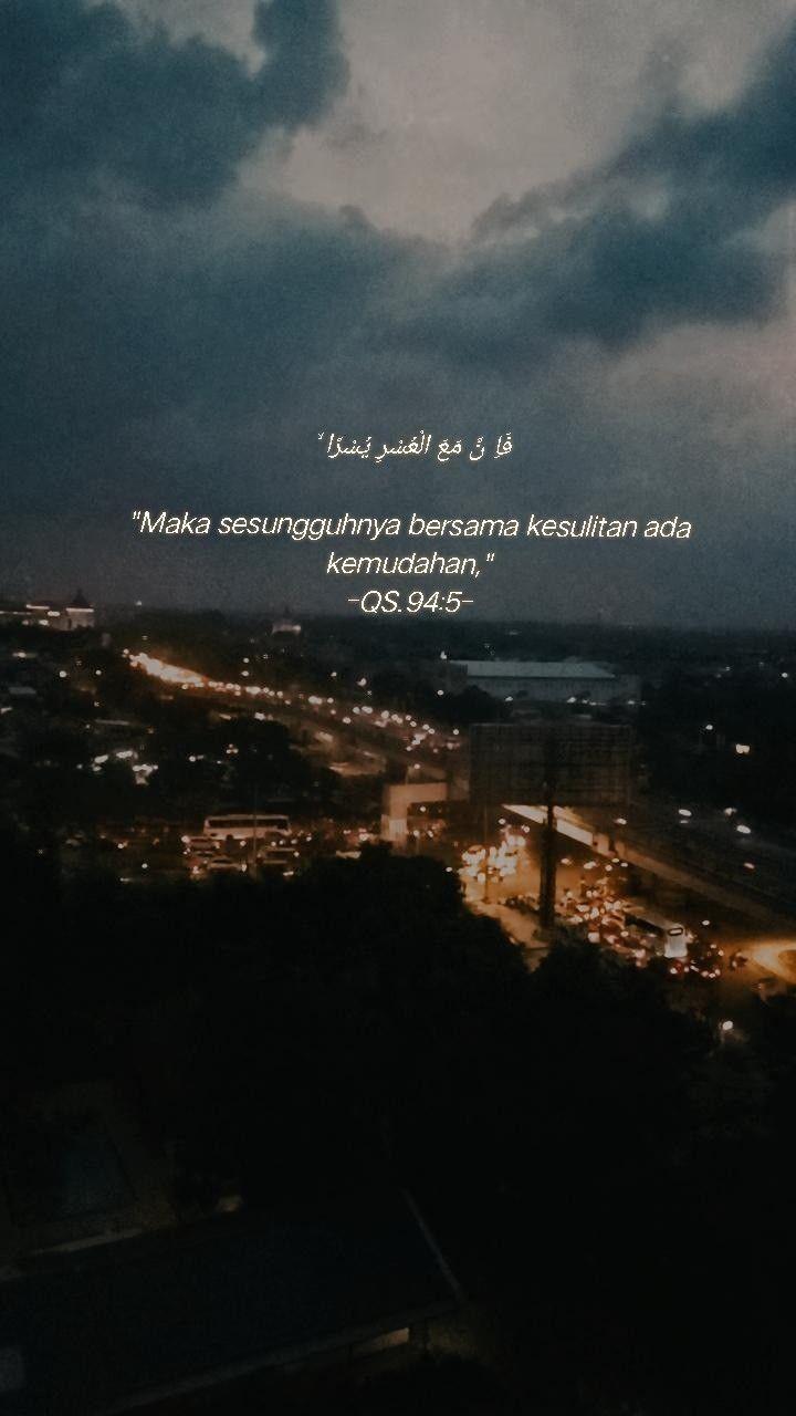 Al Insyirah Ayat 5 : insyirah