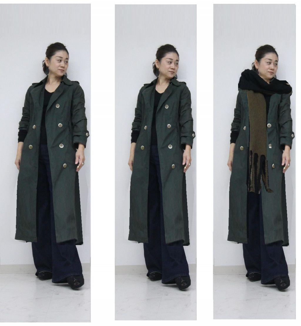 ワイドパンツとコート丈とのバランス ナチュラルタイプ コート ワイドパンツ ファッション