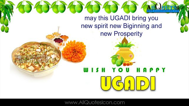 Top ugadi wishes whatsapp images facebook pictures online ugadi ugadi wishes greetings english quotes wallpapers m4hsunfo Images