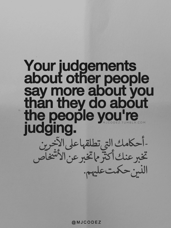 Beautyislam Wise Words Quotes Words Quotes Queen Quotes