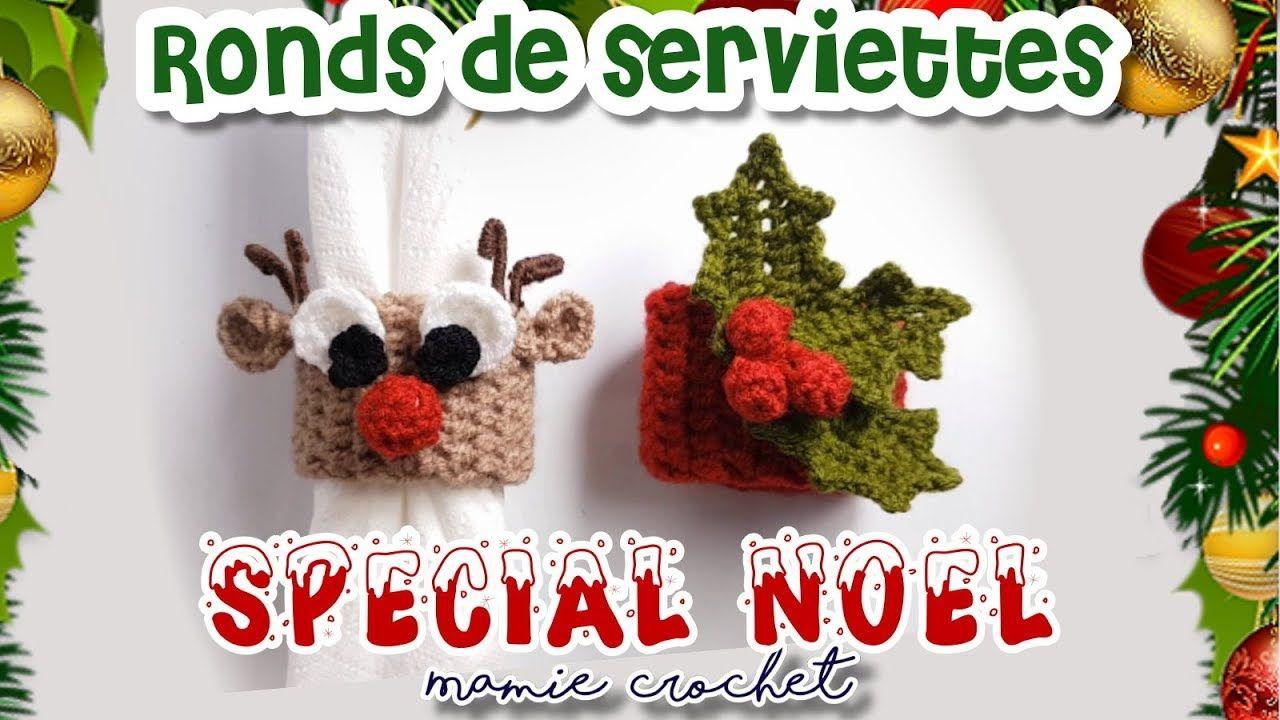 Rond De Serviette A Fabriquer Pour Noel comment faire des ronds de serviettes au crochet pour noel