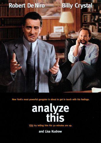 good films to analyze