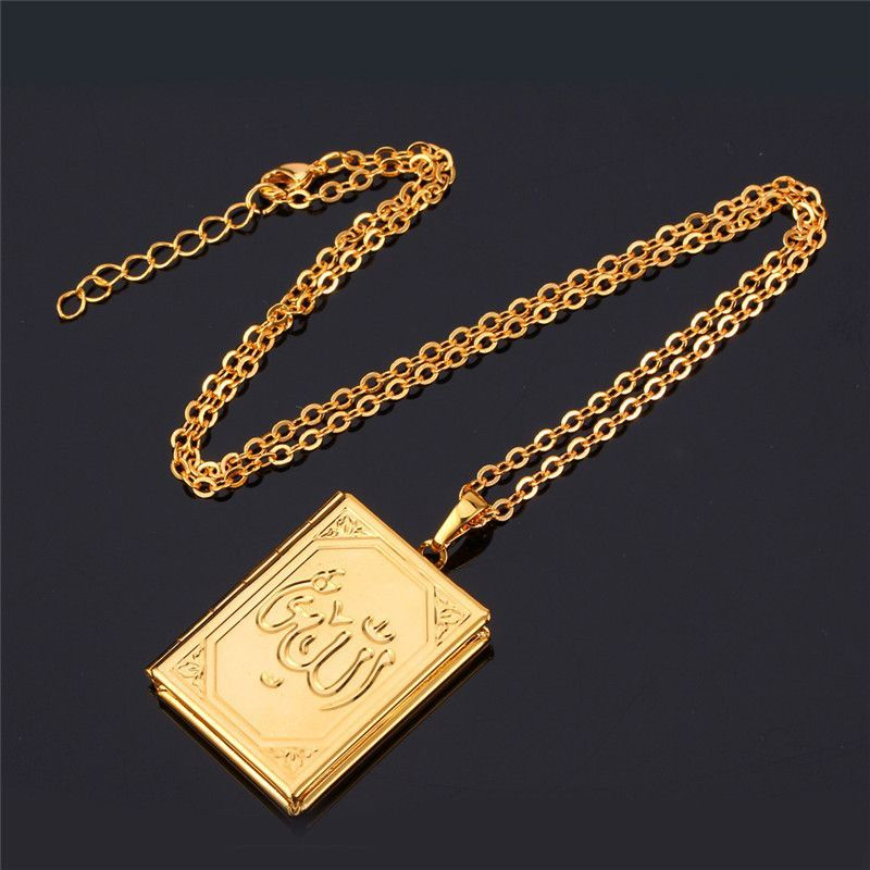 Square allah necklace women gift 18k gold plated memory photo allah necklace pendants fashion jewelry women men gift free shipping trendy 18k real gold plated locket aloadofball