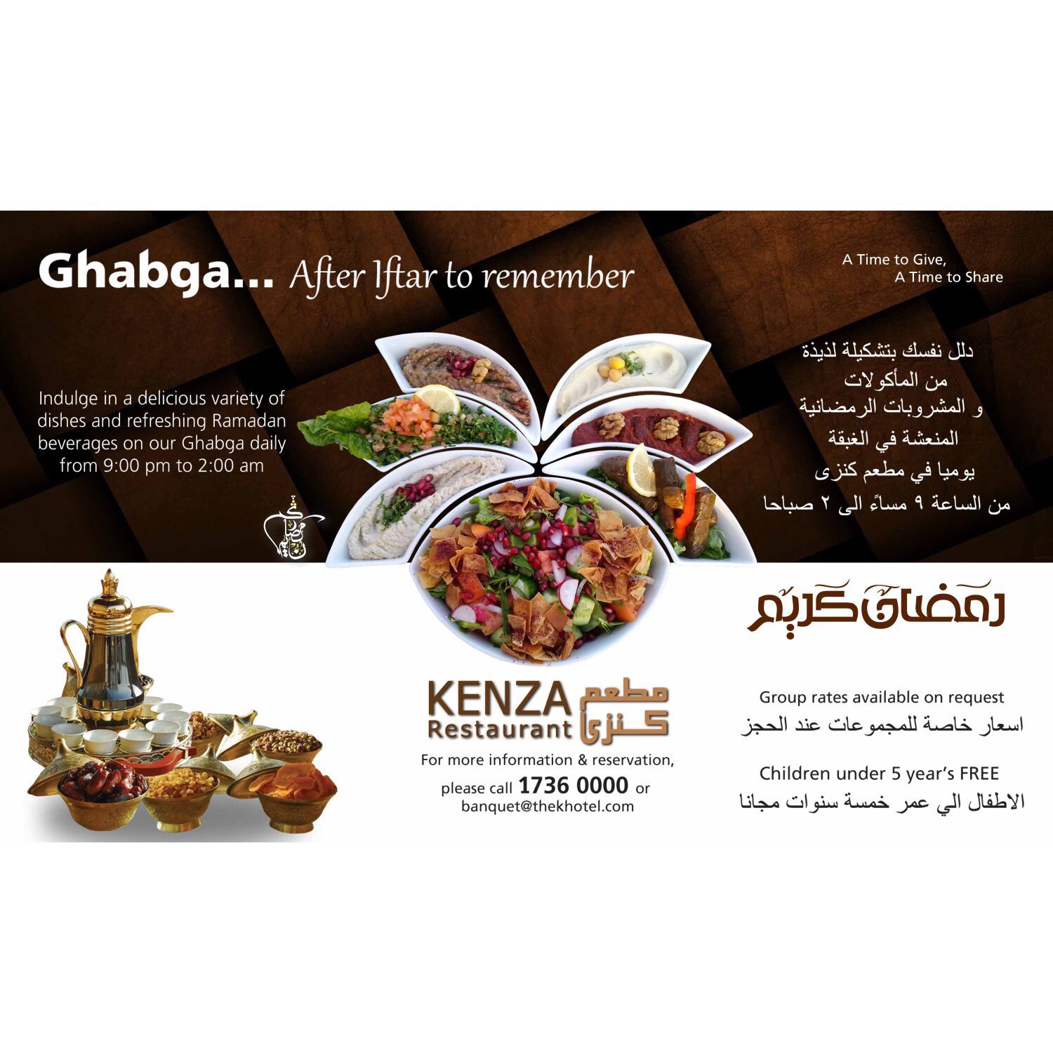 Imagine Dining Under The Stars At Kenza In The World With Some Of The Most Extraordinary Views In The City A Evening Meals Late Night Dinner In Season Produce