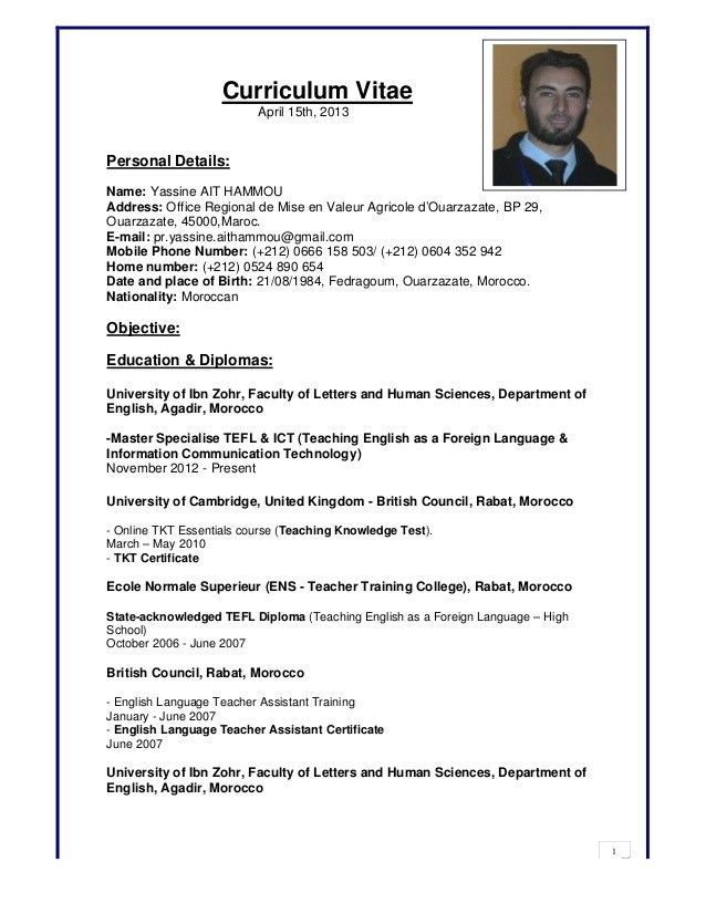 sample resume with computer skills section