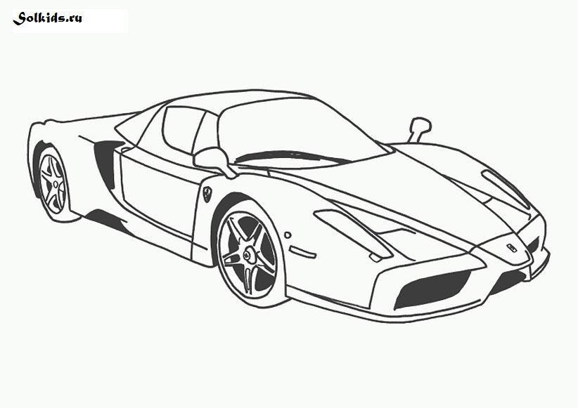 Раскраски гоночные современные машины | Органайзер ...