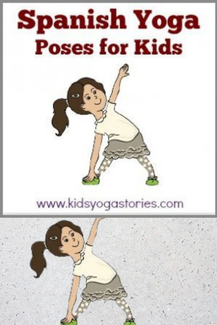 This page is the Spanish version of our popular Yoga Poses for Kids page. I love Spanish! I developed a love for the Spanish language during the five years I spent living in Guatemala, working as a primary school teacher. Since then, I've found ways to practice Spanish both at home and while traveling. I'm […] #Childrenbookcoverideas #Childrenbooksforkids #Childrenbooksaesthetic #Childrenbooksforbeginners