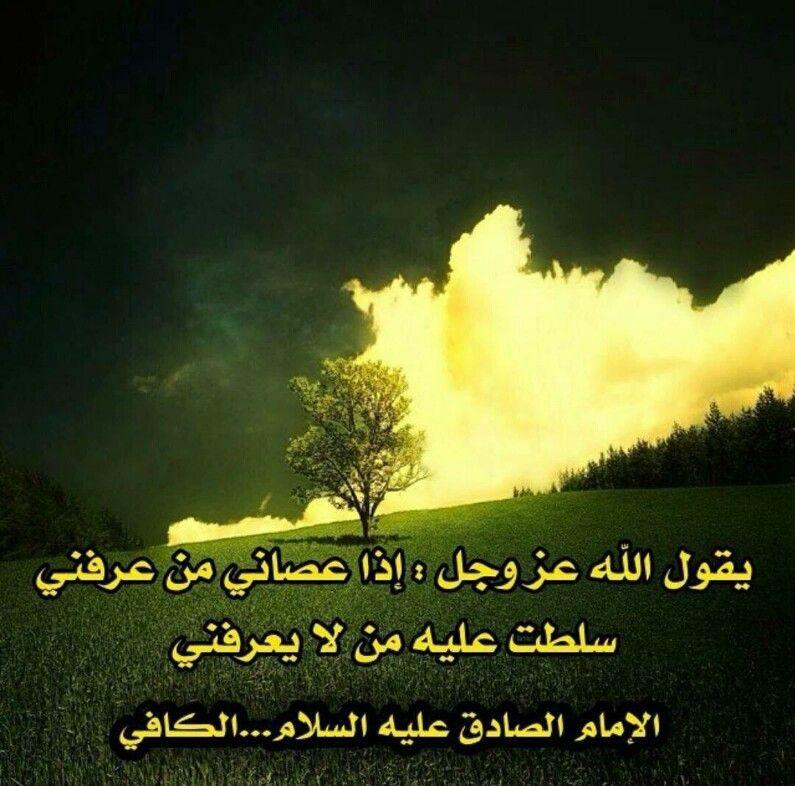Pin By أفنان الحسني On سلام على آل يس Movie Posters Poster Movies