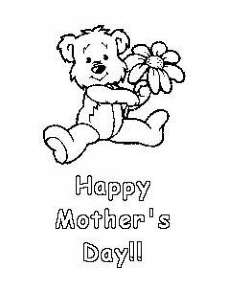 Print Happy Mothers Day Card Mothers Day Cards For Kids