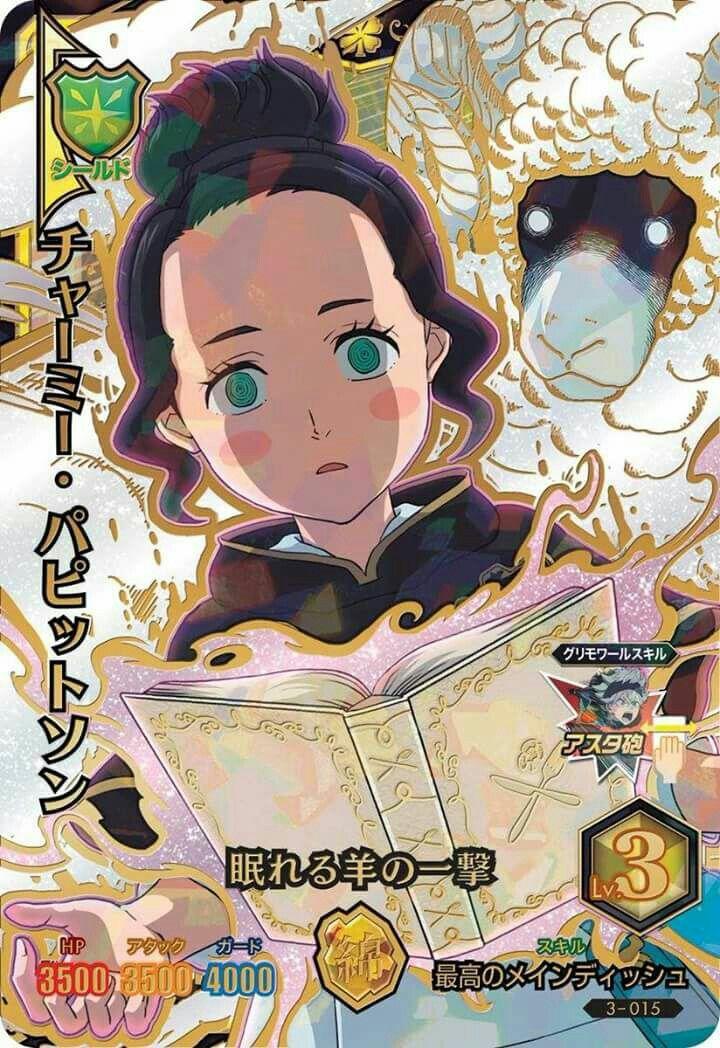 Charmy   Anime, Desenho, Personagens femininos