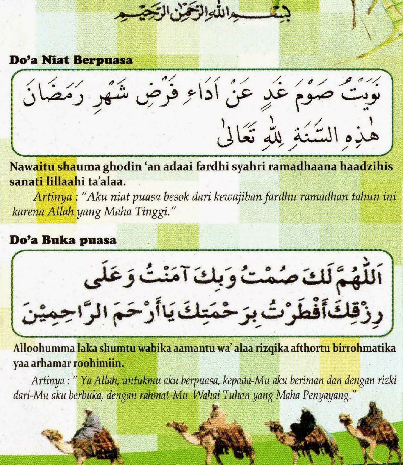 31++ Niat mandi puasa ramadhan ideas