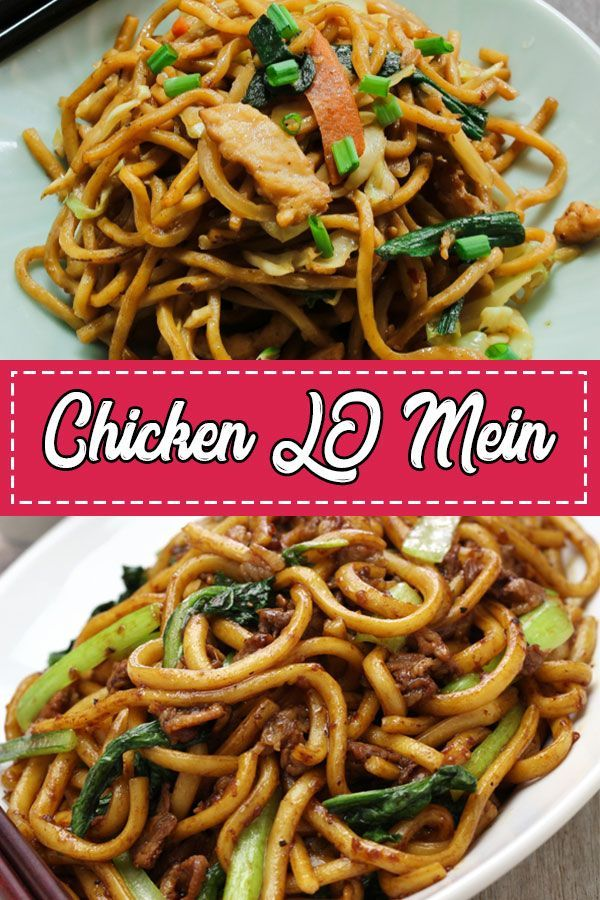 This easy Chicken Lo Mein with Egg Noodles with other vegetables can be made in just 25 Minutes. This Lo Mein Chicken is way better than your Favorite Chinese Takeouts.
