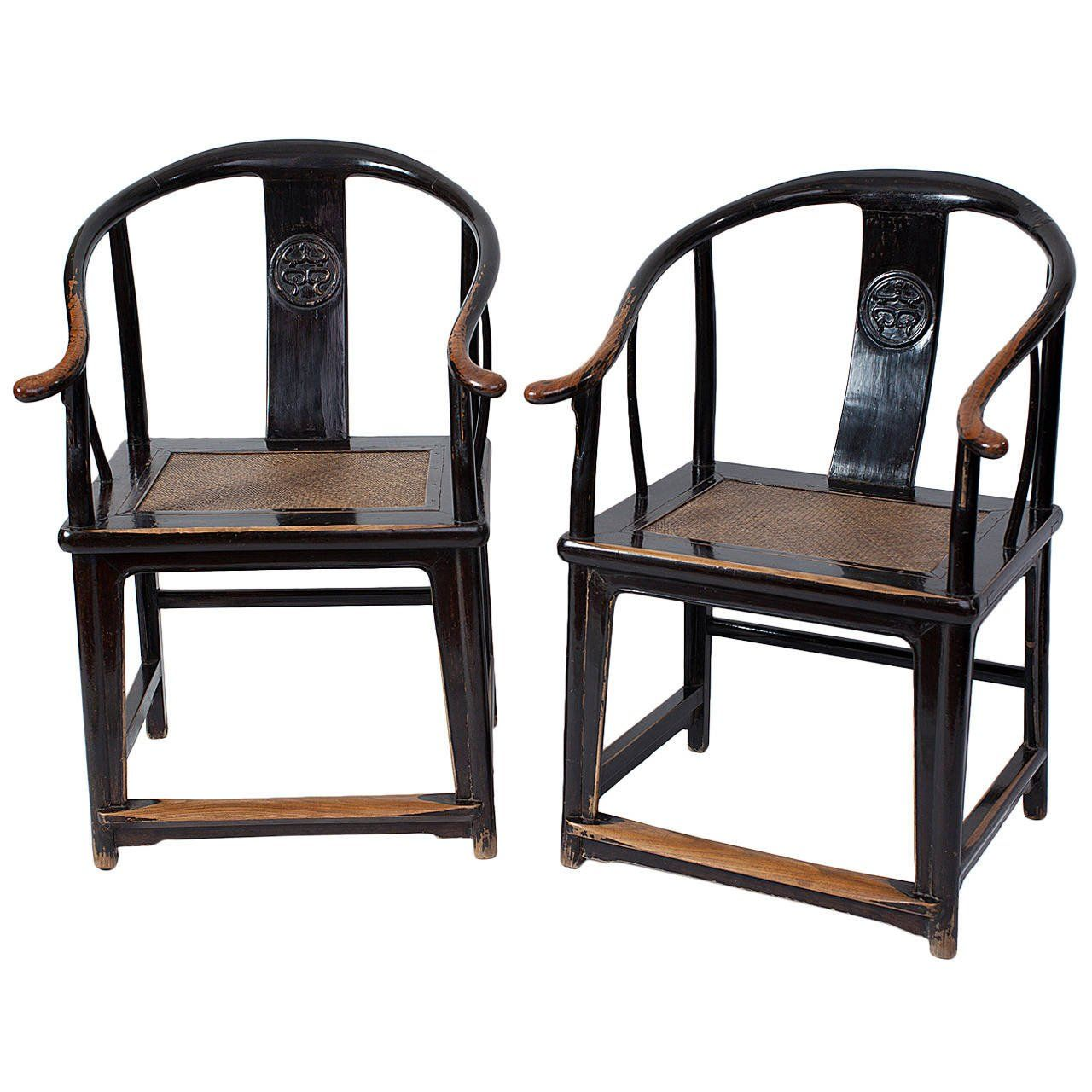 Excellent Pair Of 17th Century Ming Dynasty Chinese Horseshoe Round Back  Chairs