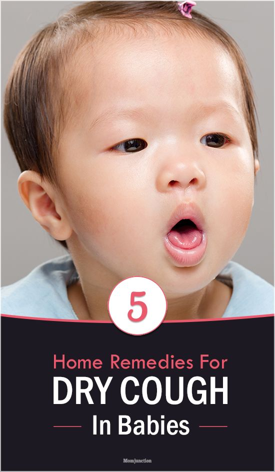 How to treat dry cough in toddlers