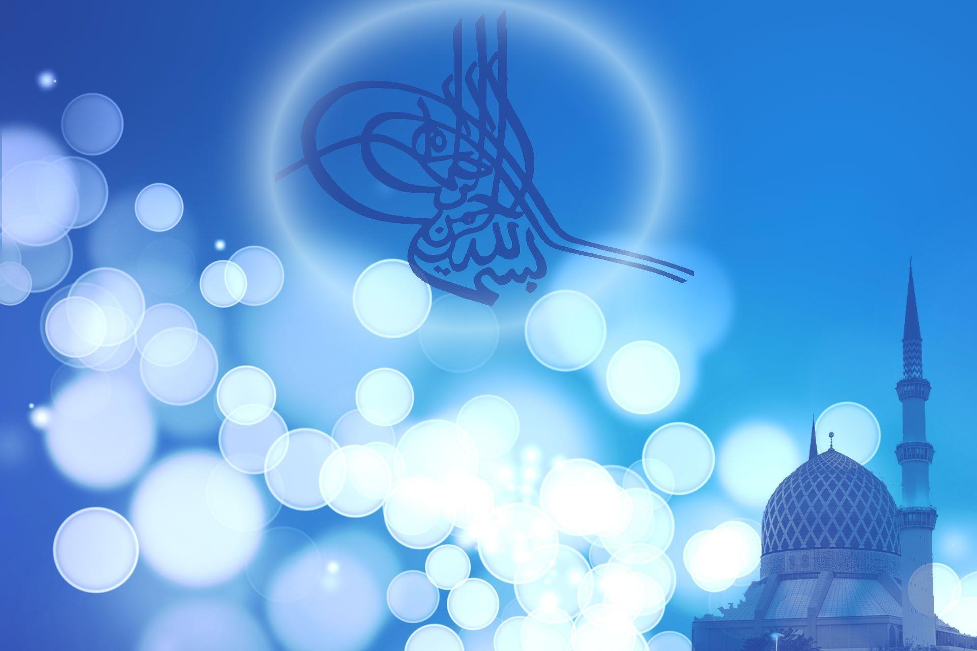 Samsung Galaxy Note 3 Islamic Wallpaper 1