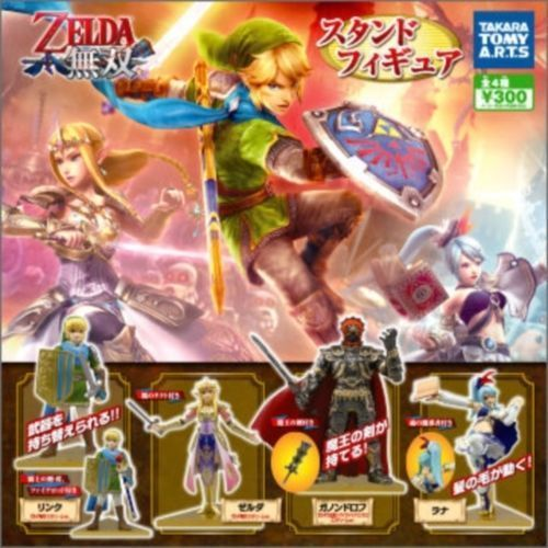 "Takara tomy Legend of Zelda Link Musou Gashapon figure /"" Zelda /"""