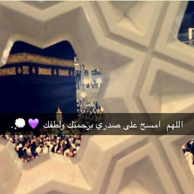 مكه دعاء Arabic Quotes Quotations Iphone Wallpaper