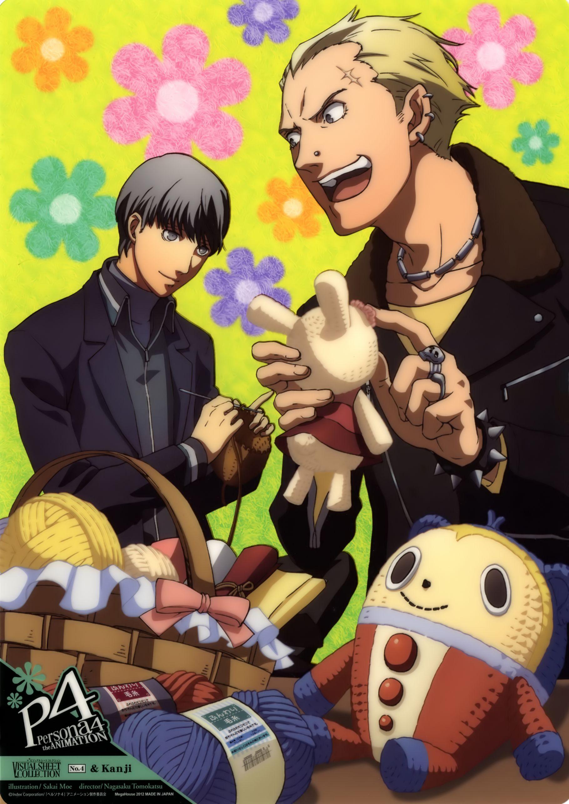Anime International Company, Atlus, Shin Megami Tensei: Persona 4, Yu Narukami, Kanji Tatsumi