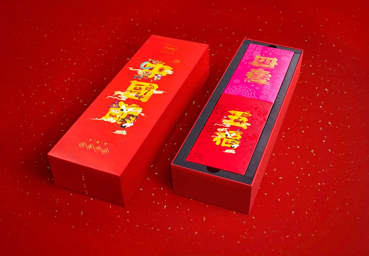 The Spring Festival of Chinese festival of YOULIYOUJIE on Behance